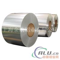 铝卷进口耐腐蚀铝卷3303