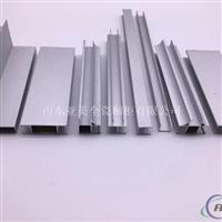 喷涂铝合金型材(图