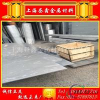 航空铝材7075进口铝板 货源充足