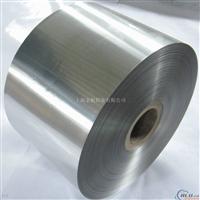 供应进口可热处理铝卷2224