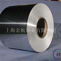 铝卷化学元素含量铝卷3203价格