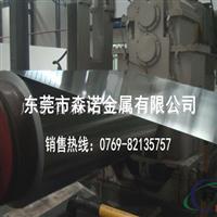 铝型材6061拉伸率