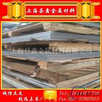 进口铝板 薄铝板 5056环保铝板