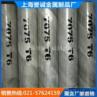 无锡AL7075铝棒 模具超硬铝