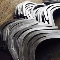 氟碳波浪型铝方通图纸