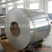 铝卷价格供应铝卷2419