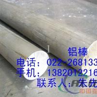 6082铝棒价格  天水6061铝方棒