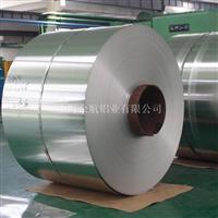 进口耐高温铝卷2034高韧性