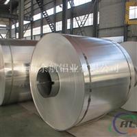 铝条价格铝卷2090供应