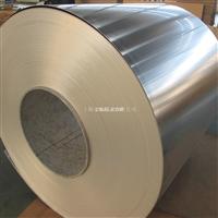 铝卷1199生产商厂价直销