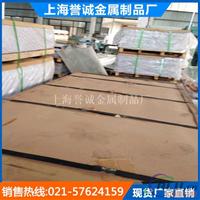 AL5052H32氧化铝板 耐腐蚀铝板现货厂商