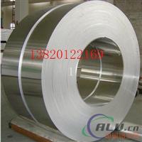 优质5052铝板 金华7075铝板规格