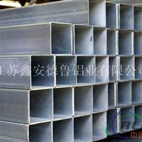 铝方矩管厂家