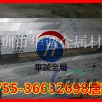 7064铝套,材质证明