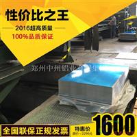 1500mm~1600mm宽的铝板铝卷,厂家生产