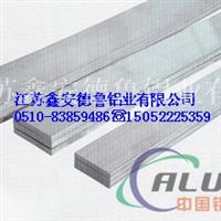 导电纯铝排_导电纯铝排价格