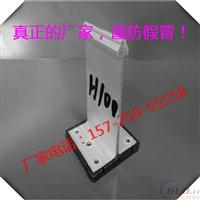 厂家定制430铝镁锰屋面板材料(支架、夹具、堵头)