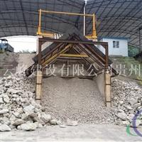 修文小山壩鋁土礦鋁礬土供應