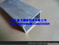 大口径6061铝管厚壁6061铝方管