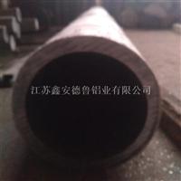 圆盘铝管 毛细铝管 空调铝管