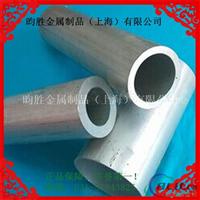 铝管加工      薄壁    6A02铝管