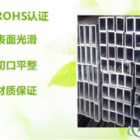 鋁管,鋁方管,6063鋁管