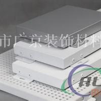 铝单板德普龙天花铝单板