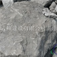 修文鋁礬土