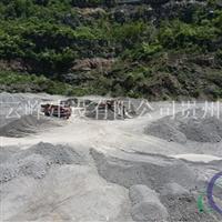 修文铝土矿铝矿石