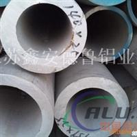 大口径6061铝管