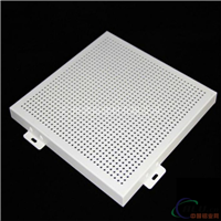 连锁酒店抗腐蚀抗氧化艺术冲孔铝单板生产商