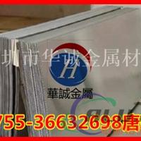 7090铝带¥价格