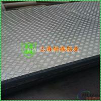 直销7075花纹铝合金板材航空铝合金板材批发