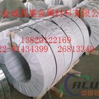 优质5052铝板 威海7075铝板规格