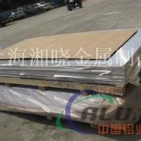 L96铝板+L96铝板+L96铝板