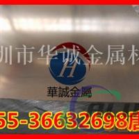 <em>7050</em><em>鋁</em><em>板</em>,詢價