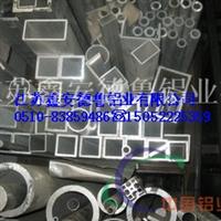 建筑铝型材
