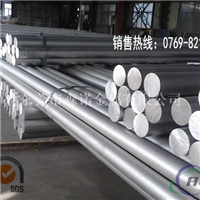 2017t3铝棒硬度 2017t3易焊接铝棒