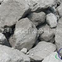 贵州铝土矿铝矾土