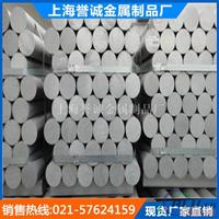 上海批发市场7075铝棒批发中心