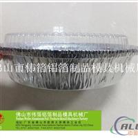 WB215 8寸披萨盘烘烤模具铝箔容器
