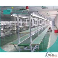 流水线工业铝型材安全围栏、工业安全防护栏