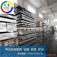 6063铝板6063t4国标铝板