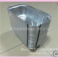 厂批蒸柜专用铝箔盒 1650锡纸铝箔餐盒