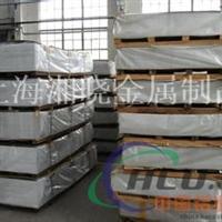 5083(LF4)铝板