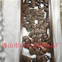 私人别墅专项使用铝板浮雕立体红古铜屏风隔断