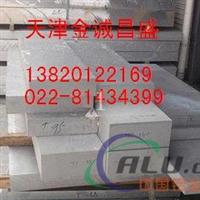 优质5052铝板 丹东7075铝板规格