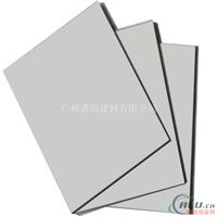 灰色铝塑板复合板安装工艺 铝塑板供应