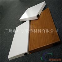 厂家直销广汽4S店展厅吊顶木纹铝单板