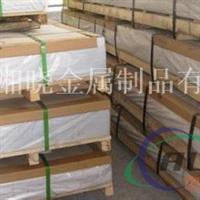 进口铝板H20铝板